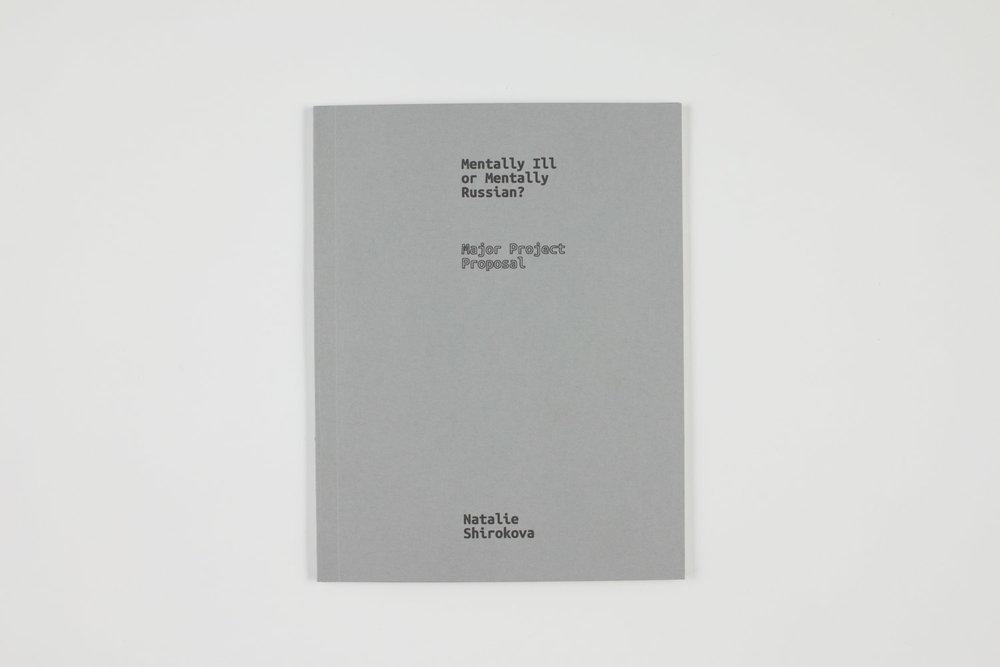Mentally Ill Or Mentally Russian  by Natalie Shirokova