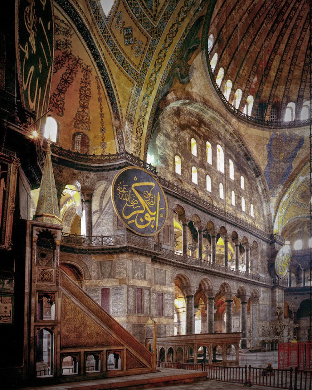 Hagia Sophia - Istanbul, Turkey 1997