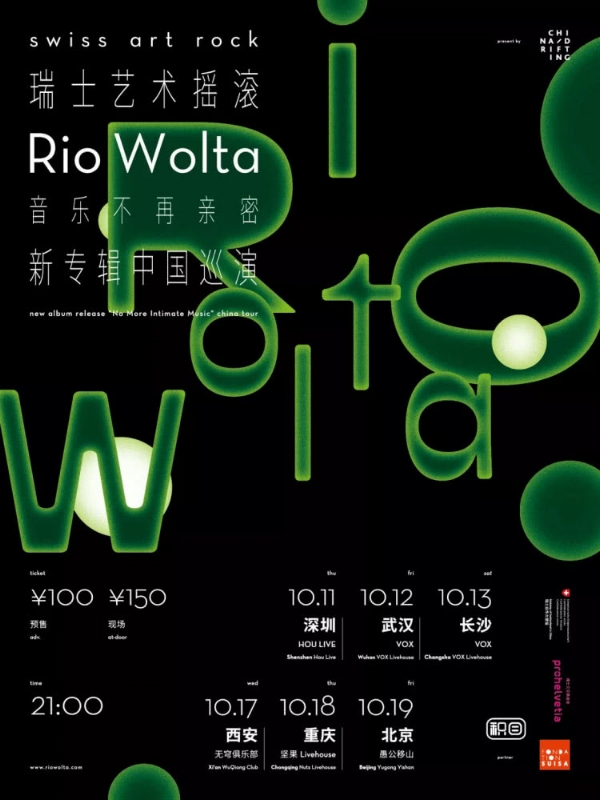 rio_wolta_china_tour_2018.jpeg