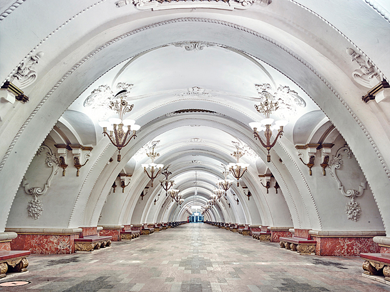 Arbatskaya, Metro Station, Moscow, 2015