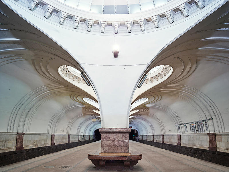 Sokol Metro Station, Moscow, 2015