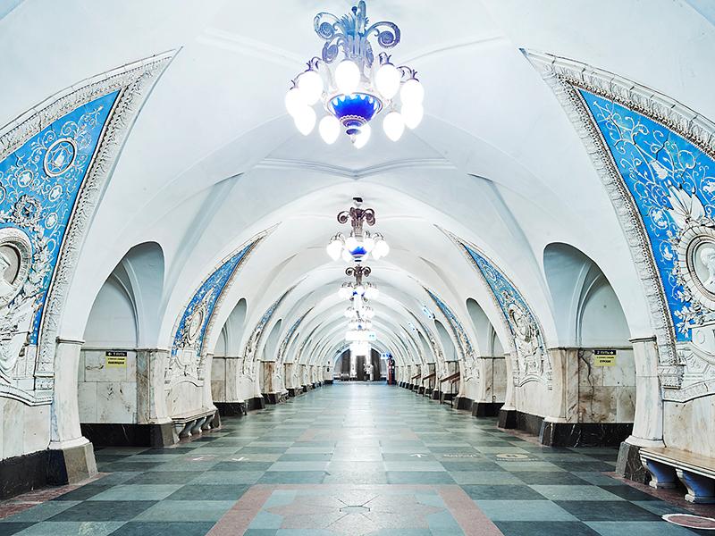 Taganskaya Station, Moscow Metro, Russia 2015