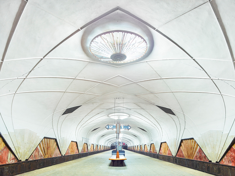 Untitled 7, Moscow Metro, 2015