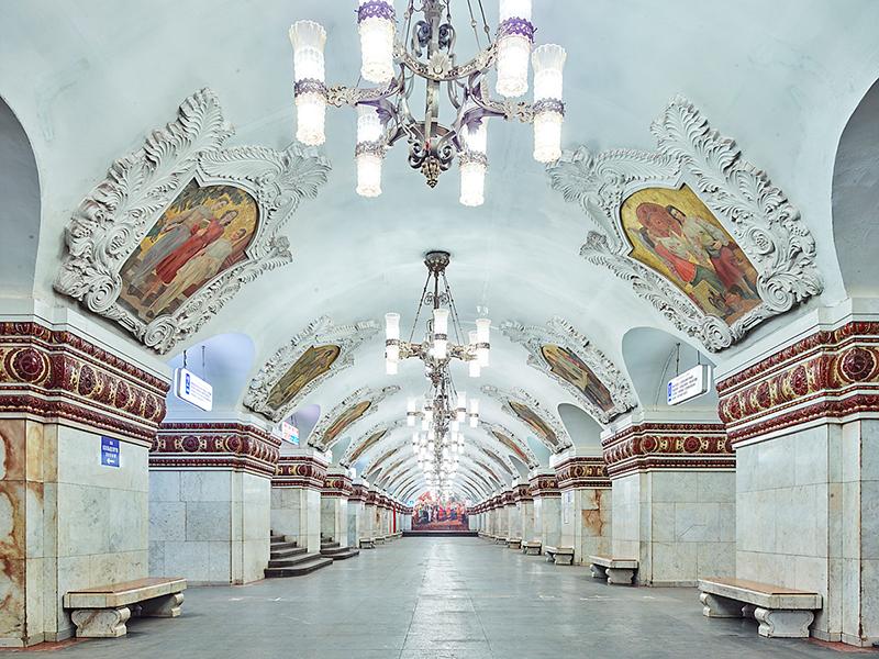 Kiyevskaya Station, Moscow Metro, Russia, 2015