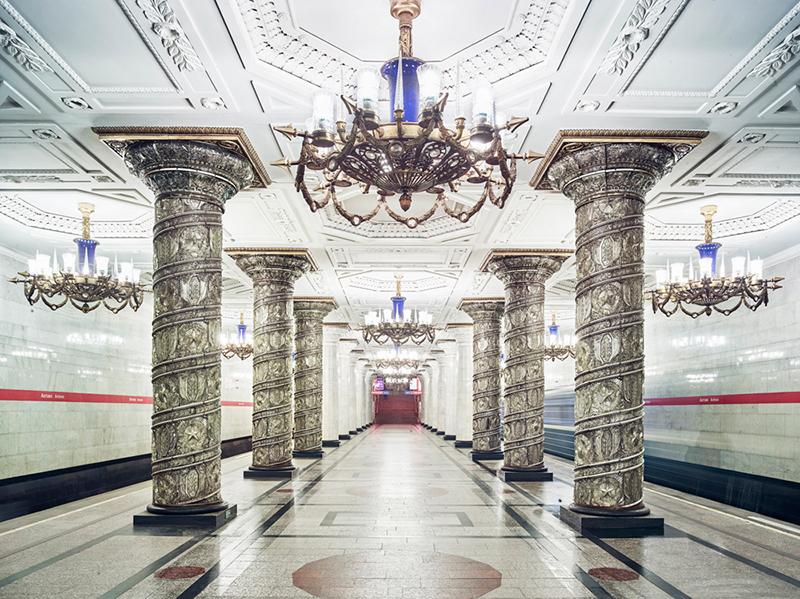 Avoto Station, St Petersburg, 2015