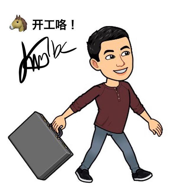 It's official! - I've started work on 11 Feb 2019, 1130am. - 开工大吉,huat ah! - #cny #cny2019 #lucky #today #开工