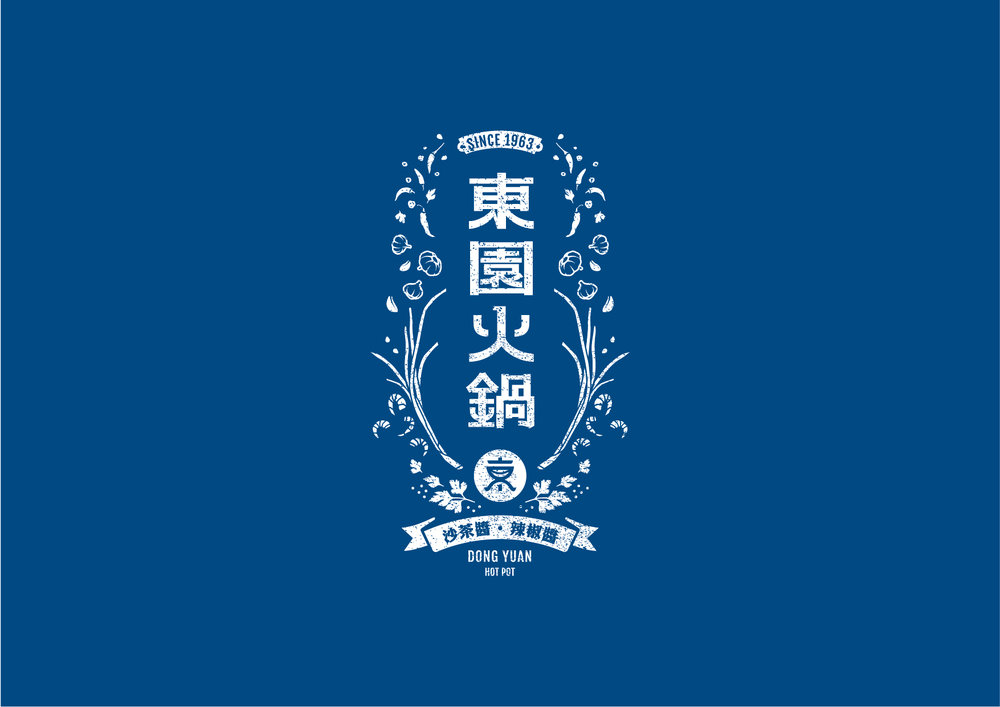181230_東園_work-01.jpg