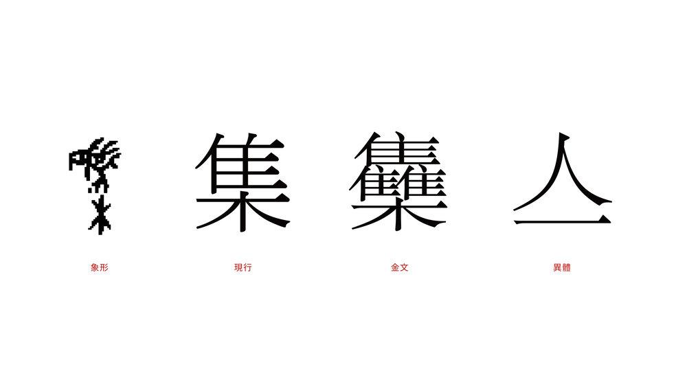 奧山-01.jpg