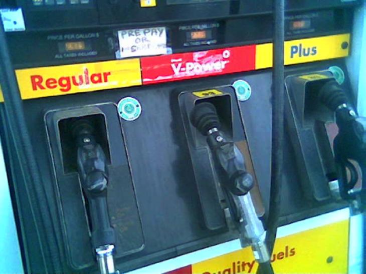 premium-gas.png