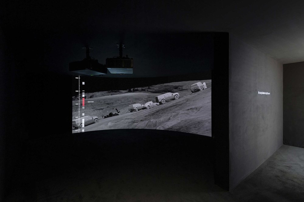 Forensic Architecture,  The Long Duration of a Split Second  consisting of two projects  Killing in Umm al­Hiran 18 January 2017, Negev/Naqab, Israel/Palestine,  Investigation: 2017—ongoing, video, model, texts. Turner Prize 2018 exhibition installation view, Tate Britain (26 September 2018 —9 January 2019).
