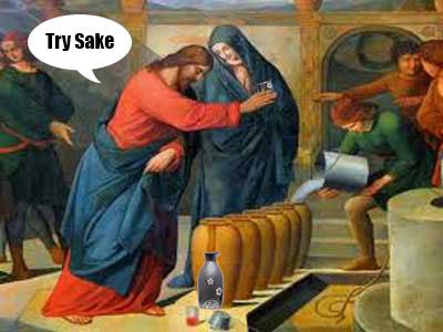 jesus sake.jpg