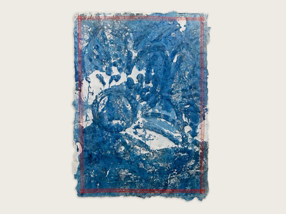 'Fragments'  Indigo & silk thread handmade washi paper -43cm x 31cm