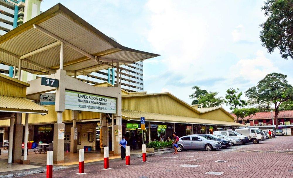 Upper Boon Keng Food Centre-jui residences.JPG