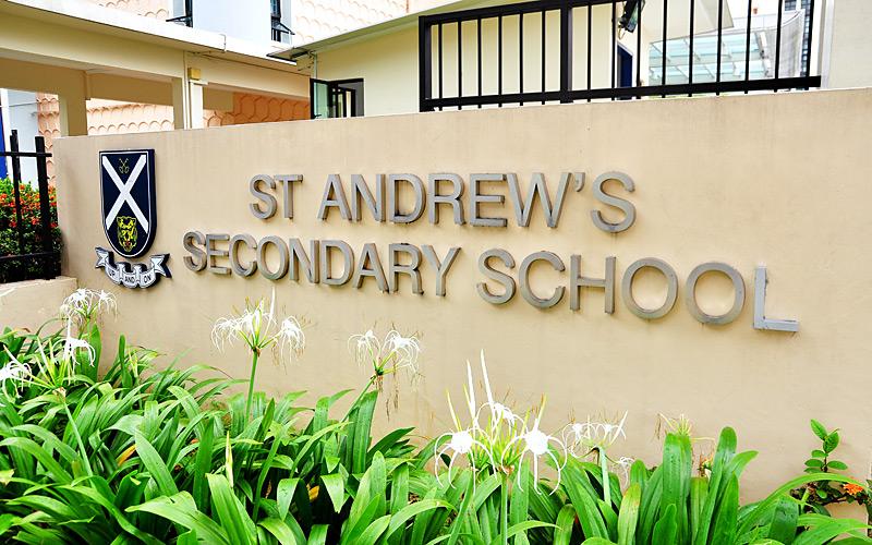 jui residences-secondary school.png