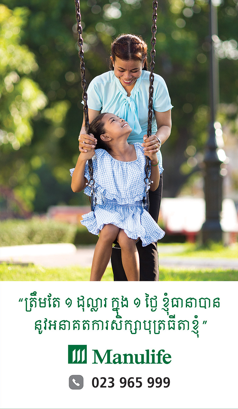 manulife-photo-shoot-phnom-penh-02.jpg