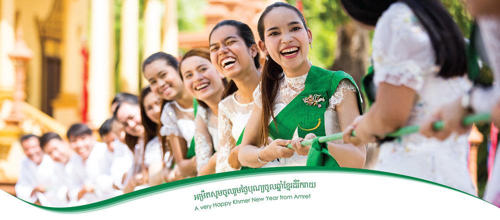 Amret Microfinance Calendar 2015