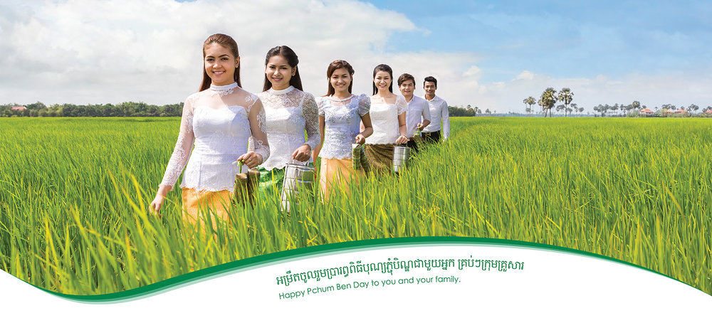 Amret Microfinance Calendar