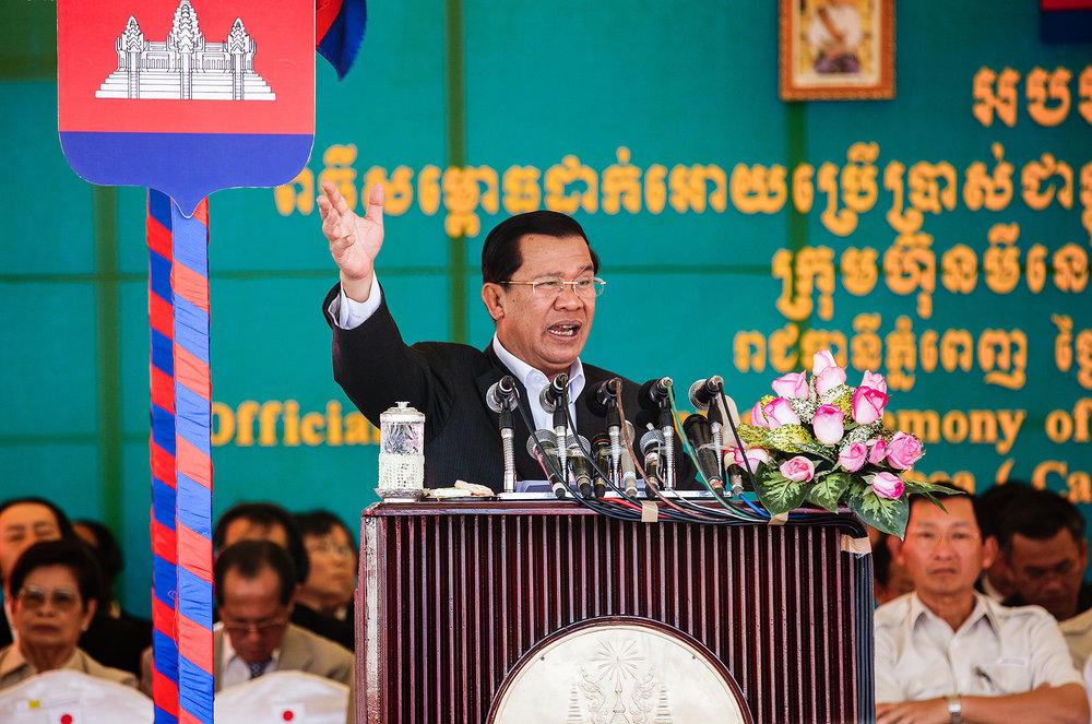 Cambodia Prime Minister Hun Sen, Minibea Factory Opening Phnom Penh