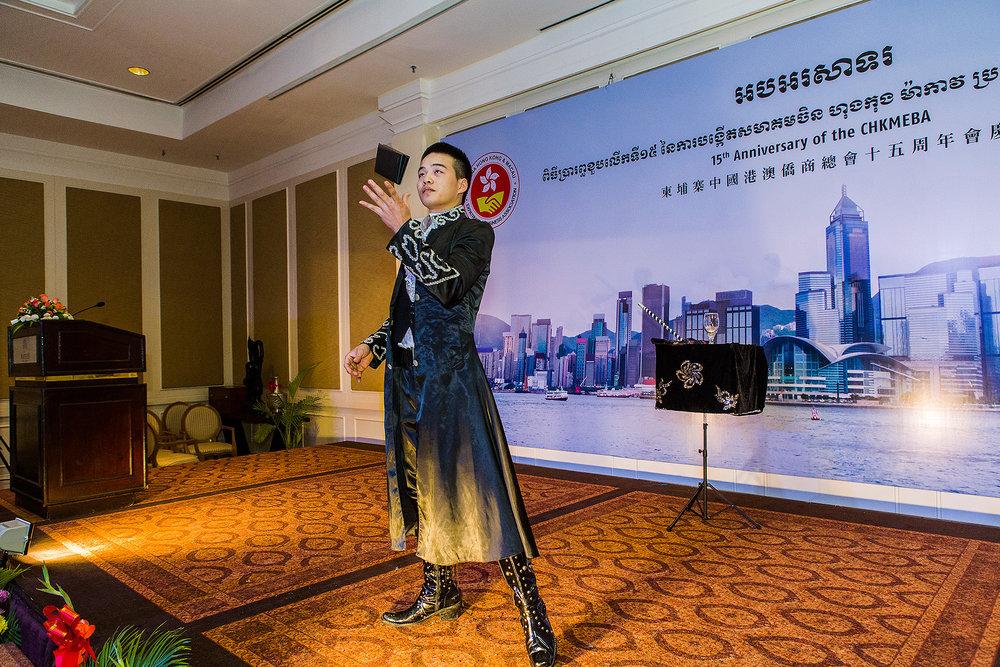Magic Show, Chkemba Anniversary Raffles Phnom Penh