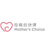 mothers choice.png
