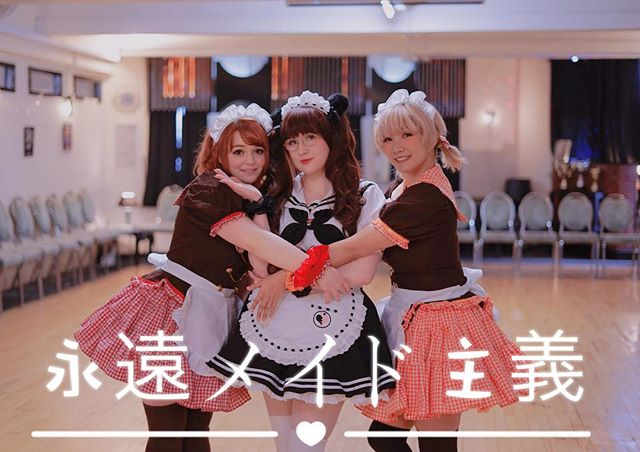Happy Valentine's Day from Chekiss! This time we're sharing a collaboration dance of 'Eien Maid Shugi' with @meianmaidsachiko of @meianmaids ! Link in our profile 💞