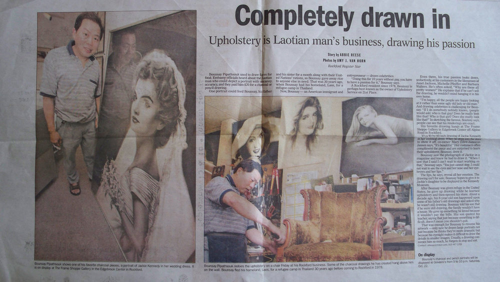 Rockford Register Star Article '08