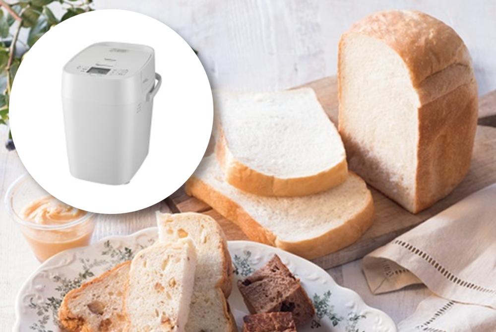 【SUB画像1】ホームベーカリーのパンで親子サンドイッチ作り.png