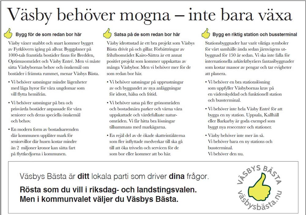 2018-02-14Väsby behöver mogna - inte bara växa 2018-02-14.png