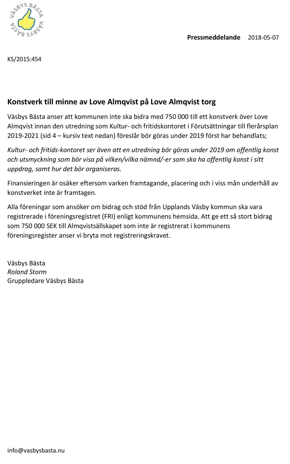 2018-05-07 Pressmeddelande Konstverk Love Almqvist kopiera.png