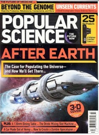 Popular Science has published Don's 3D printing work with Wanhao D4 in their June 2014 issue in an article called