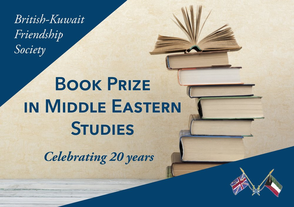 BKFS Book Prize Brochure cover.jpg