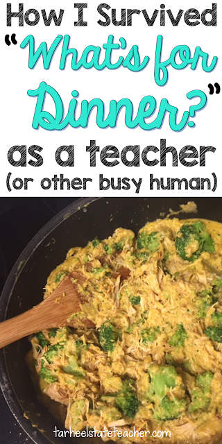 Are you a busy teacher asking