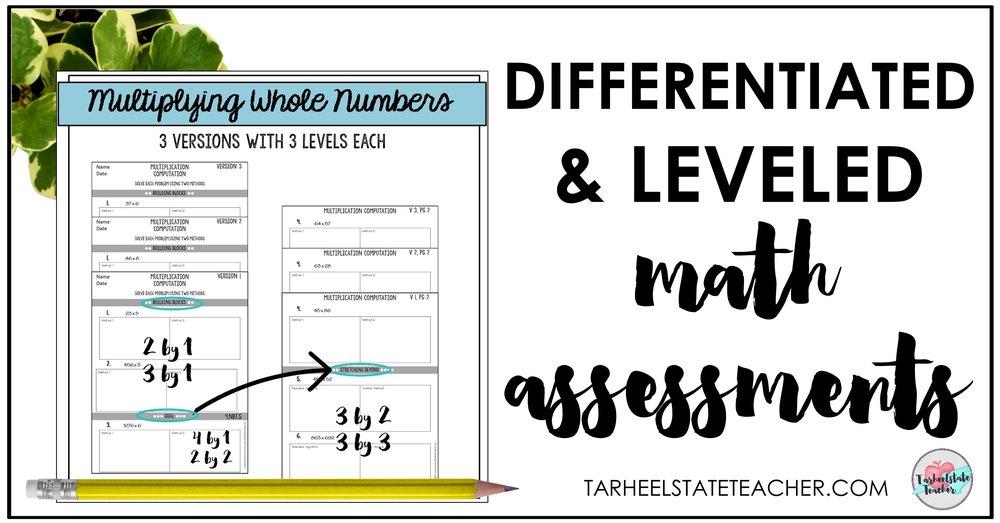 leveled tests assessments multiplication.jpg