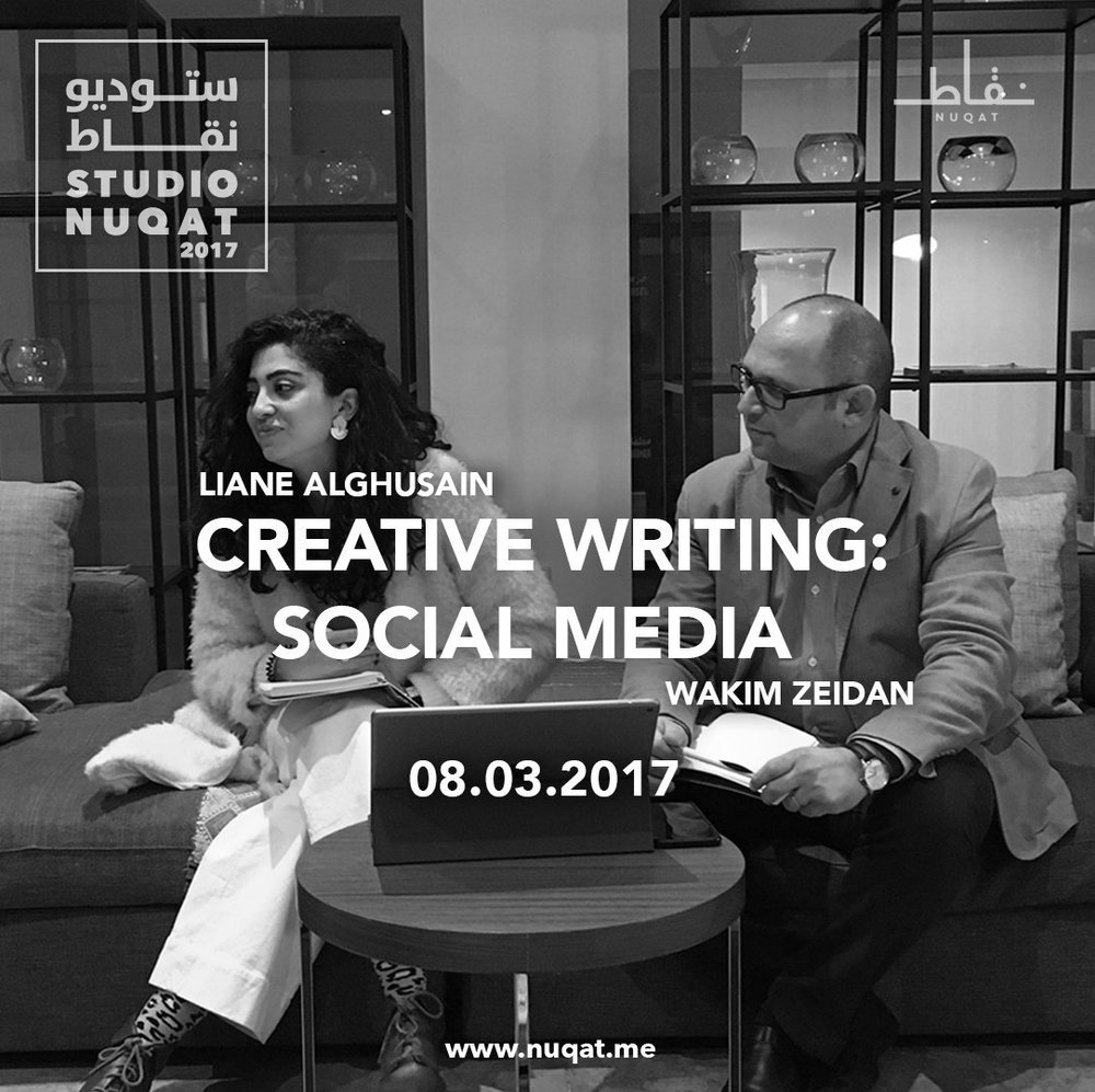creative writing social media workshop nuqat.jpg