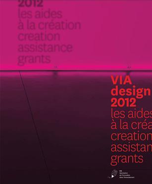 viadesign2012.jpg