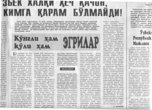 An Uzbek national newspaper accused Freeman of being a spy