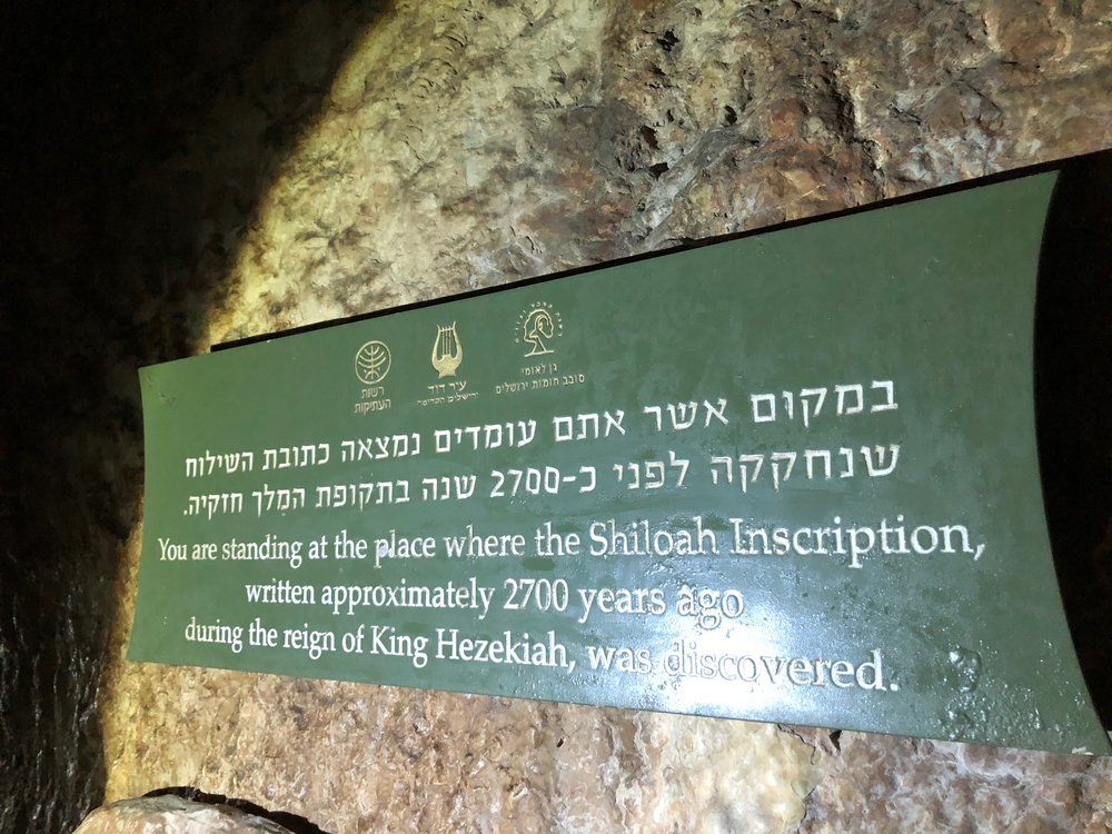JERUSALEM THAT JESUS KNEW
