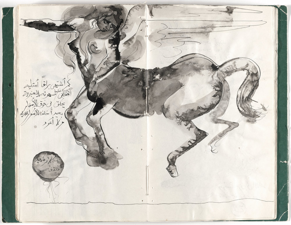 """Ibrahim El-Salahi's """"Prison Notebook"""" from 1976, with 38 ink-on-paper drawings, is another acquisition.CreditArtists Rights Society (ARS), New York/DACS, London; The Museum of Modern Art"""