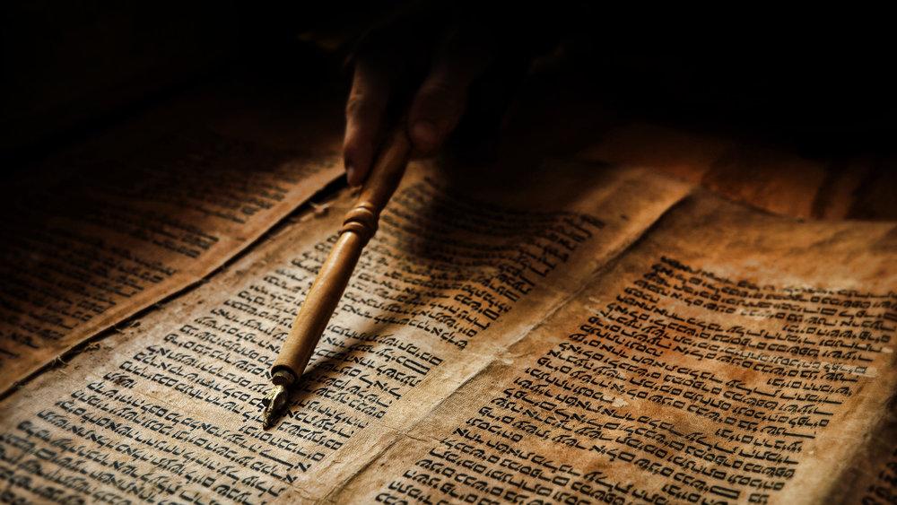 בְּרֵאשִׁית - In the beginning...