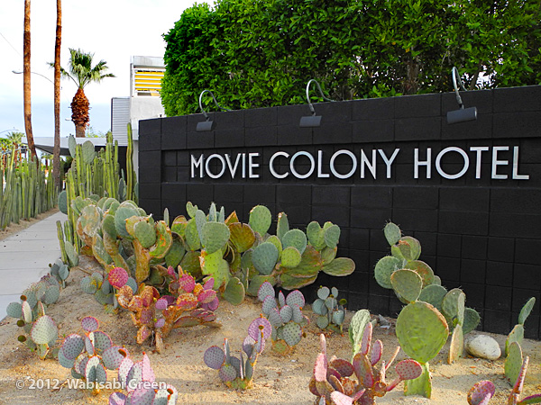 movie-colony-hotel-sign.jpg