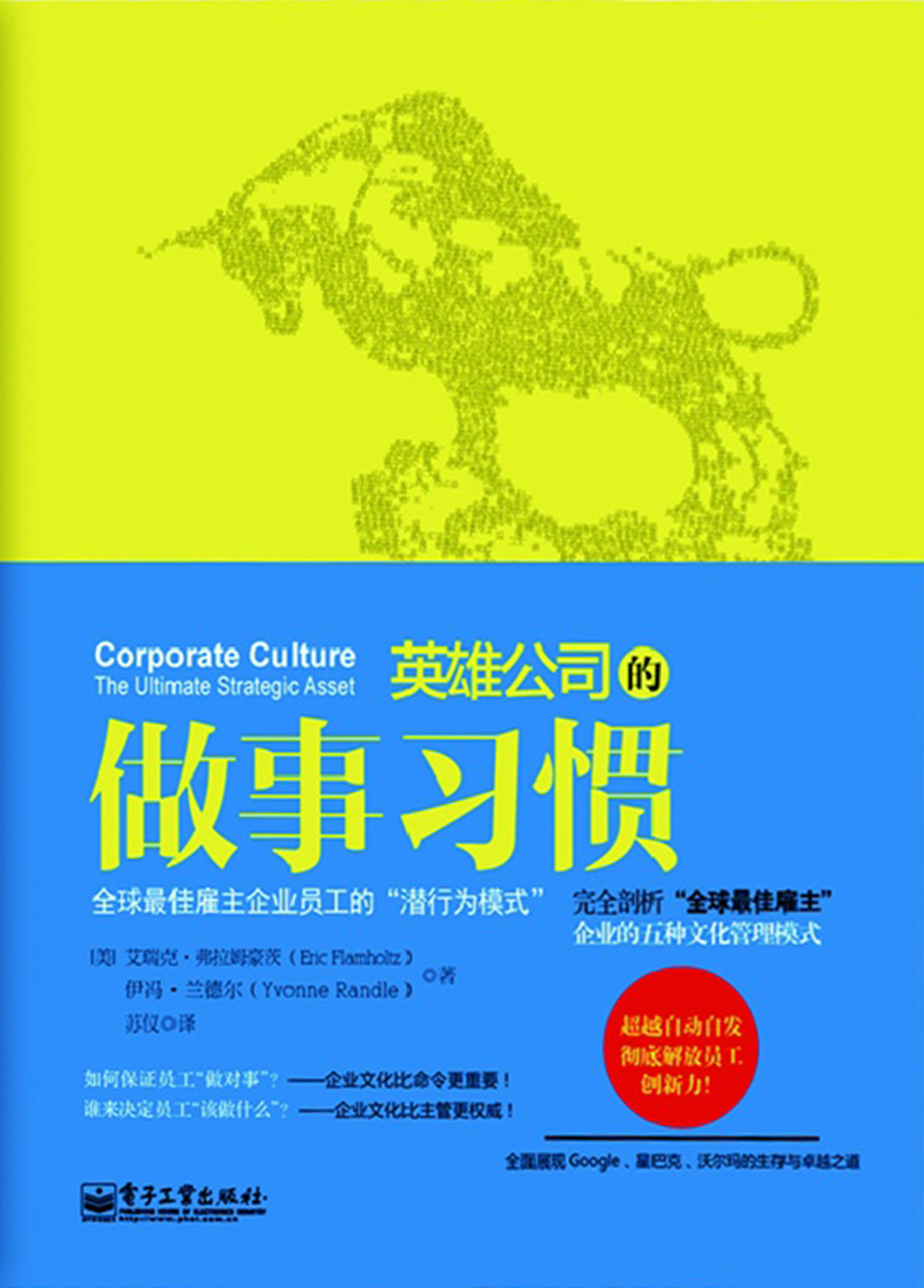 Culture-Management-Simplified-CHN-web.jpg