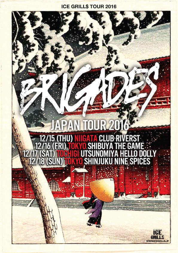 BRIGADES-JAPAN-1.jpg