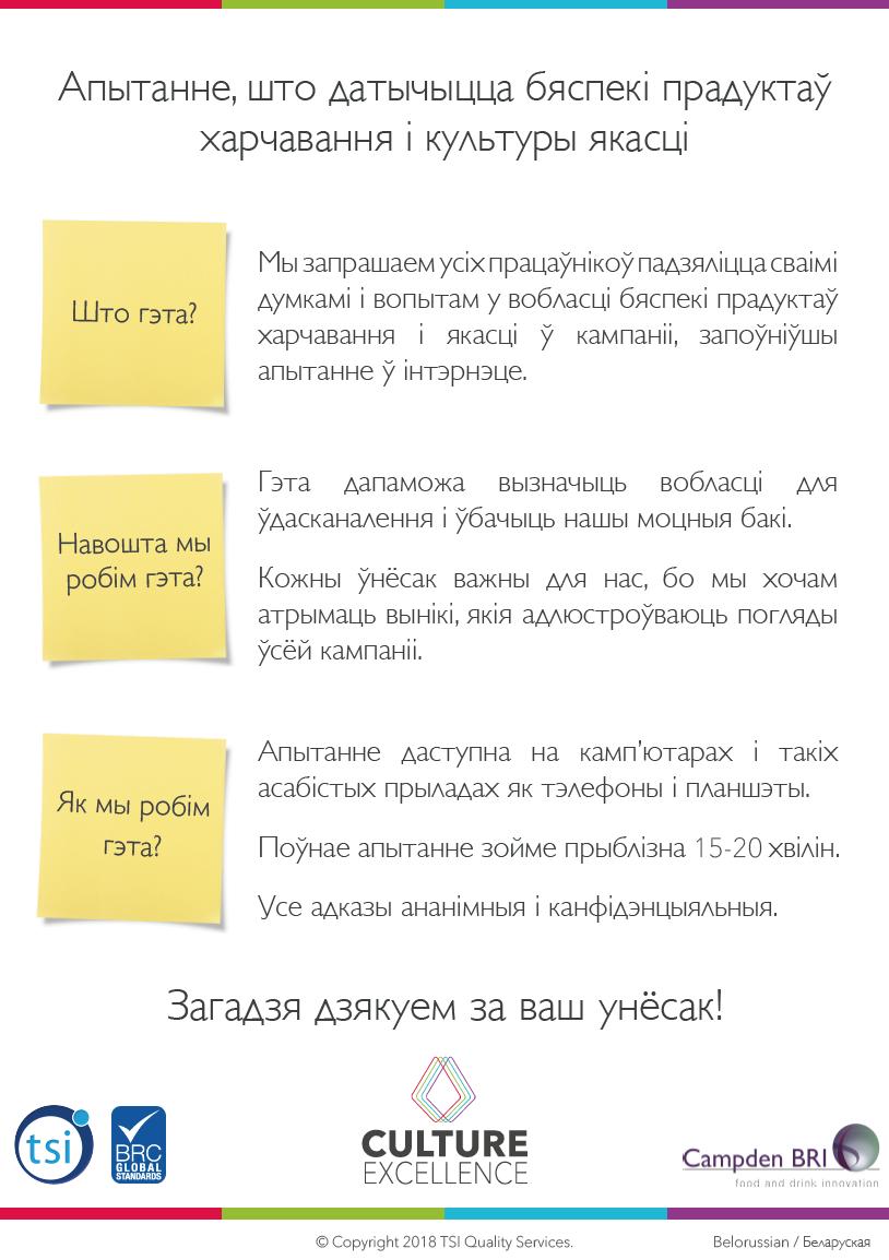 Belorussian