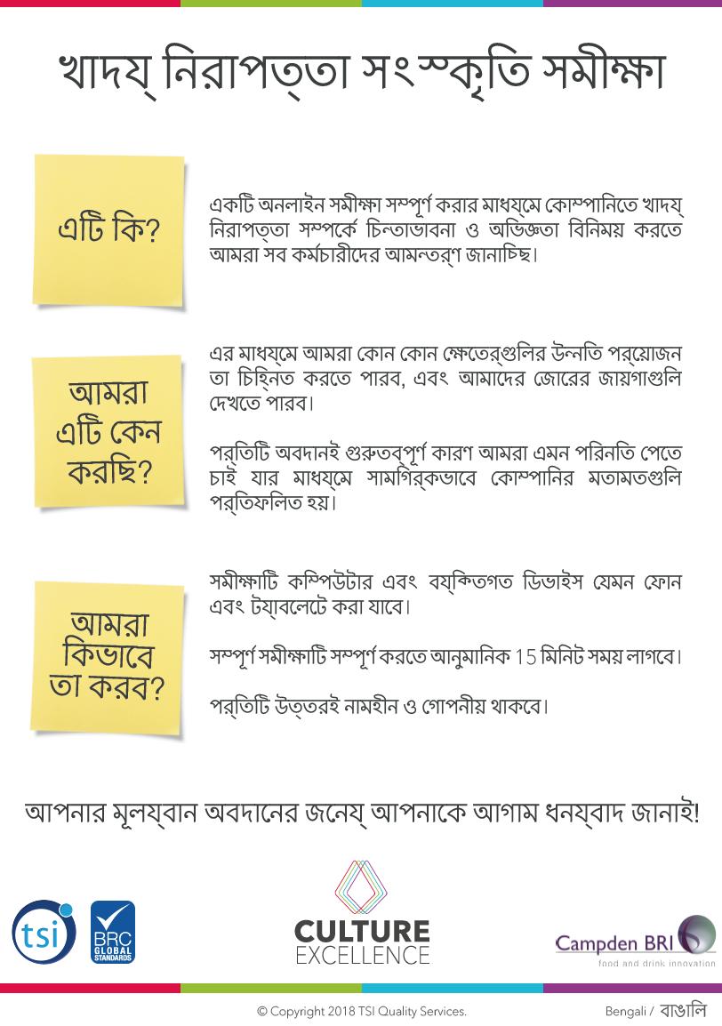 Bengali