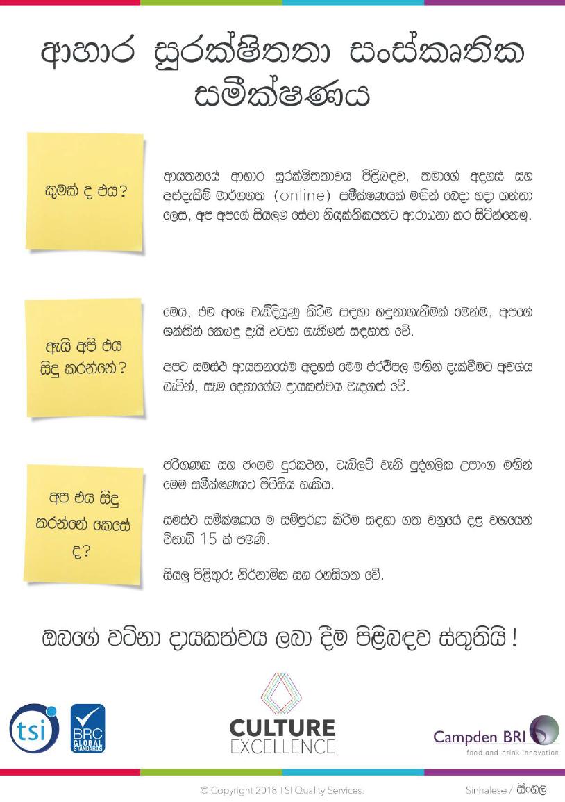 Sinhalese