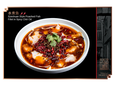 Szechuan Style Poached Fish Fillet in Spicy Chilli Oil