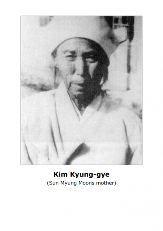 2.-Sun-Myung-Moon's-Childhood1-lessonEng_005-565x800.png