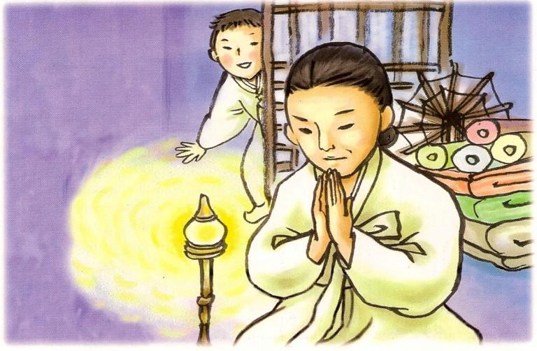 3.-Sun-Myung-Moon1-lessonEng_page11_image4-768x502.jpg
