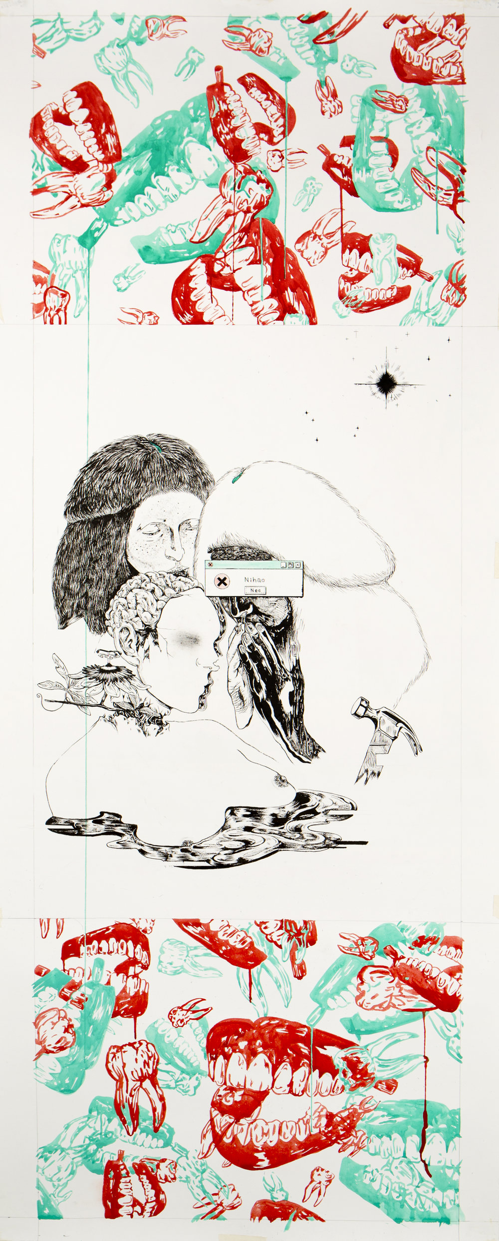 Nihao, 2018 Black ink and pigment on paper 154x62.5cm