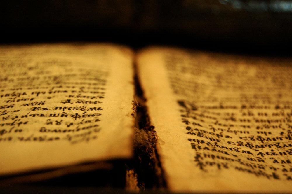 Scripture-1.jpeg